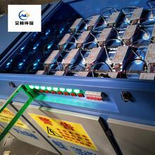 定制新品供应电解VOC废气处理UV灯管催化除臭除味环保设备光氧图片