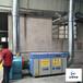 大量直供光氧催化废气净化器光解废气处理设备工业环保设备