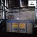 等离子废气处理设备光氧催化废气净化器油烟净化器除臭净化器