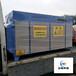 供应注塑废气处理设施油漆车间废气处理设施工厂废气净化设备