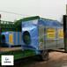 光氧催化废气处理设备光氧废气净化器vocs废气处理设备光氧净化器