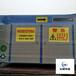 可定制喷涂废气处理设备光氧催化废气处理设备光氧pp废气喷淋塔
