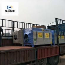 高效除去笨uv光解废气处理设备voc有机废气处理设备生产厂家图片