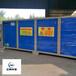 专业生产印刷厂VOC废气处理设备UV光解净化设备高效有保证