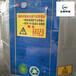 等离子光催化废气净化器UV光解废气处理设备uv光解净化除臭设备