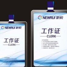 广州手挽袋印刷厂广州手袋印刷广州纸袋印刷手挽袋,纸袋,手袋,纸手袋价格,厂家图片