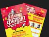广州电线电缆画册精装画册公司简介员工手册封套产品说明书宣传彩页彩色海报