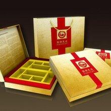 档案袋化妆品盒药盒保健品包装盒精美礼品盒高档礼盒衬衫盒服装手袋酒盒生物制品包装盒图片