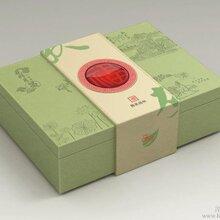 广州包装印刷厂广州包装盒印刷广州手袋印刷厂广州画册印刷画册印刷厂广州印刷厂图片