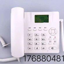 無線座機辦理無線座機無線固話辦理聯通無線固話