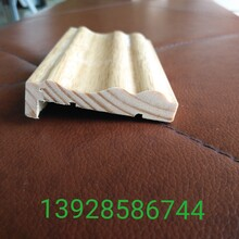 斯柏林壓邊線7字形8分實木線條室內門套線XT001圖片