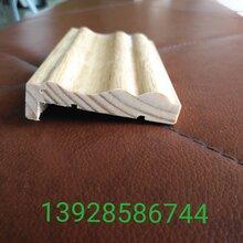 斯柏林压边线7字形8分实木线条室内门套线XT001图片