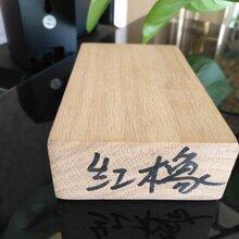 广州建材展览会推荐8分橡胶木门套线橡木线条实木贴皮门边线图片