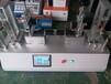 奧祥儀器智能鎖鎖體試驗機智能鎖疲勞試驗機,供應智能鎖壽命試驗機優質服務