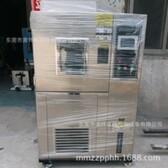 东莞奥祥]恒温恒湿试验箱,高低温试验箱冲击试验箱老化箱