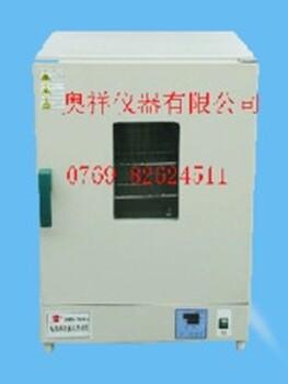 9140A高溫試驗箱高溫試驗箱高溫烤箱烤箱