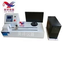 電腦剝離試驗機,載帶剝離拉力試驗機,蓋帶測試機OX-850A圖片