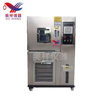 高低溫恒溫恒濕實驗箱價格型號OX-100L溫度-40-150圖片