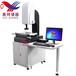 二次元影像儀,手動影像測量儀,手動二次元VMS-2010