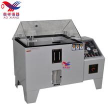 五金件腐蝕試驗箱電鍍件腐蝕試驗箱型號OX-60圖片