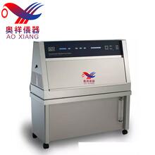 斜塔紫外線老化試驗機,UV老化試驗機型號價格OX-862圖片
