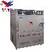 紫外光耐侯試驗箱,燈管模擬陽光實驗箱型號OX-862