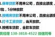 郑州分期车不押车贷款都有哪些公司?