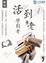 江阴教师资格证考试哪家好江阴靠谱教资面试培训哪里有