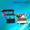 GBT2951-14電線電纜低溫沖擊試驗機