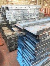 楚雄建筑钢模板价格图片