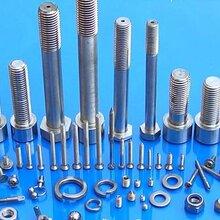 楚雄法兰螺栓标准图片