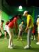 普洛维斯高尔夫学院美式系统化高尔夫教学