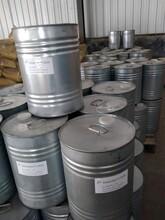 抗氧剂t502a批发/t502a汽柴油抗氧剂/混合酚复合液体抗氧剂