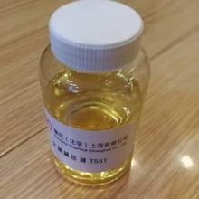金属减活剂T551/金属钝化剂/苯三唑衍生物