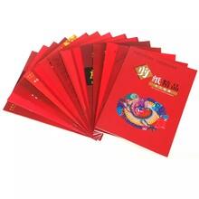 陕西特色工艺品陕西剪纸册子定制西安剪纸八大怪批发图片