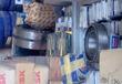 长期高价回收轴承回收进口轴承回收NSK轴承