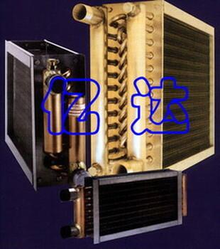长春空气换热器/加热器/翅片管馓热器生产厂家