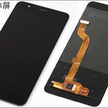 上门回收上海小米Mix2手机屏幕,手机总成