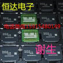 深圳坪山新区手机屏幕回收,电子料回收