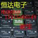 深圳KSLCGBL2SA5H2A手机字库回收