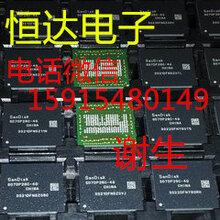 珠海金湾区三星手机字库回收