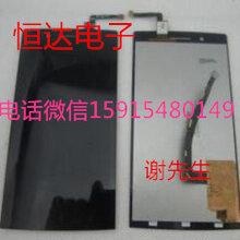 珠海黑莓手机屏幕那里最高价回收