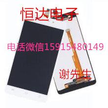 深圳龙岗区手机屏幕,手机字库回收