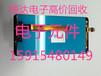 坂田回收NXP恩智浦芯片