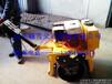 瀚雪有限公司制造供应山东泰安手扶式大单轮压路机
