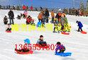 厂家直销滑雪瀚雪滑雪场转转雪圈图片