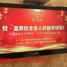 河南郑州商丘漯河周口机顶盒开机广告