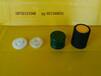 供应生产橄榄油盖四件套铝盖