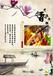 张一绝瓦香鸡米饭传承经典,现在咨询半价优惠