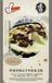 中式快餐蛋挞披萨,现加入半价优惠